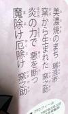 Image449_2